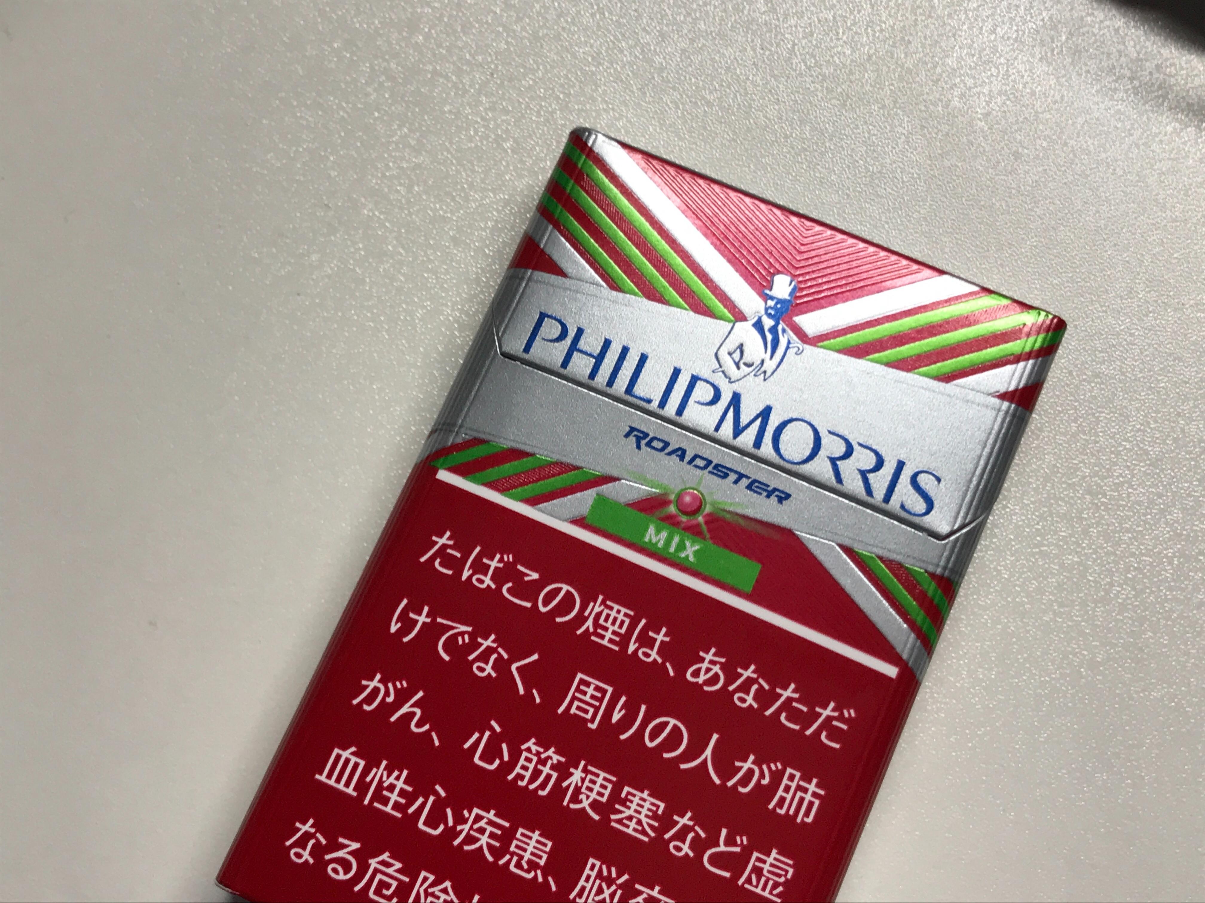 f:id:SeisoSakuya:20200811180718j:image