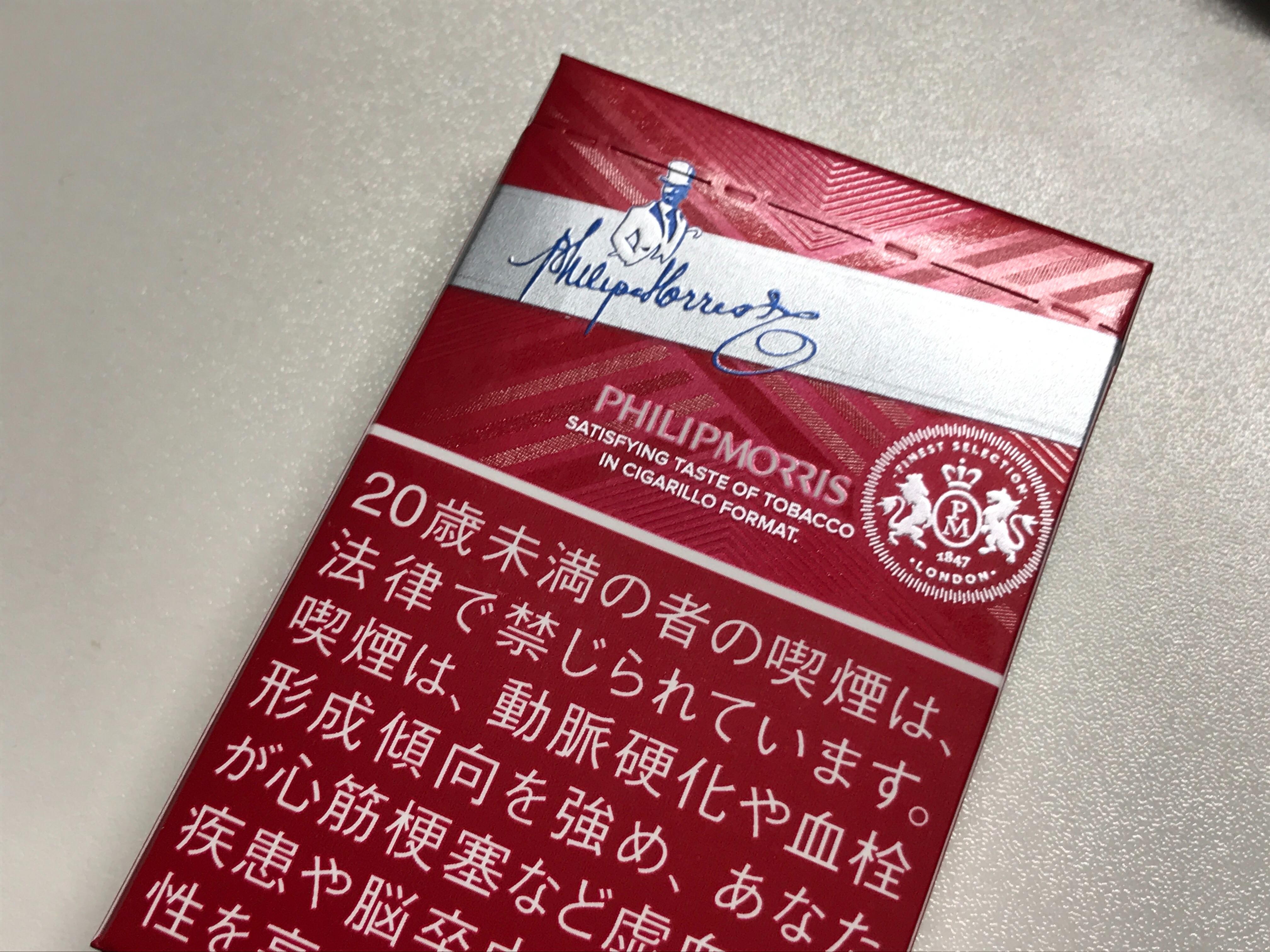 f:id:SeisoSakuya:20200811180728j:image