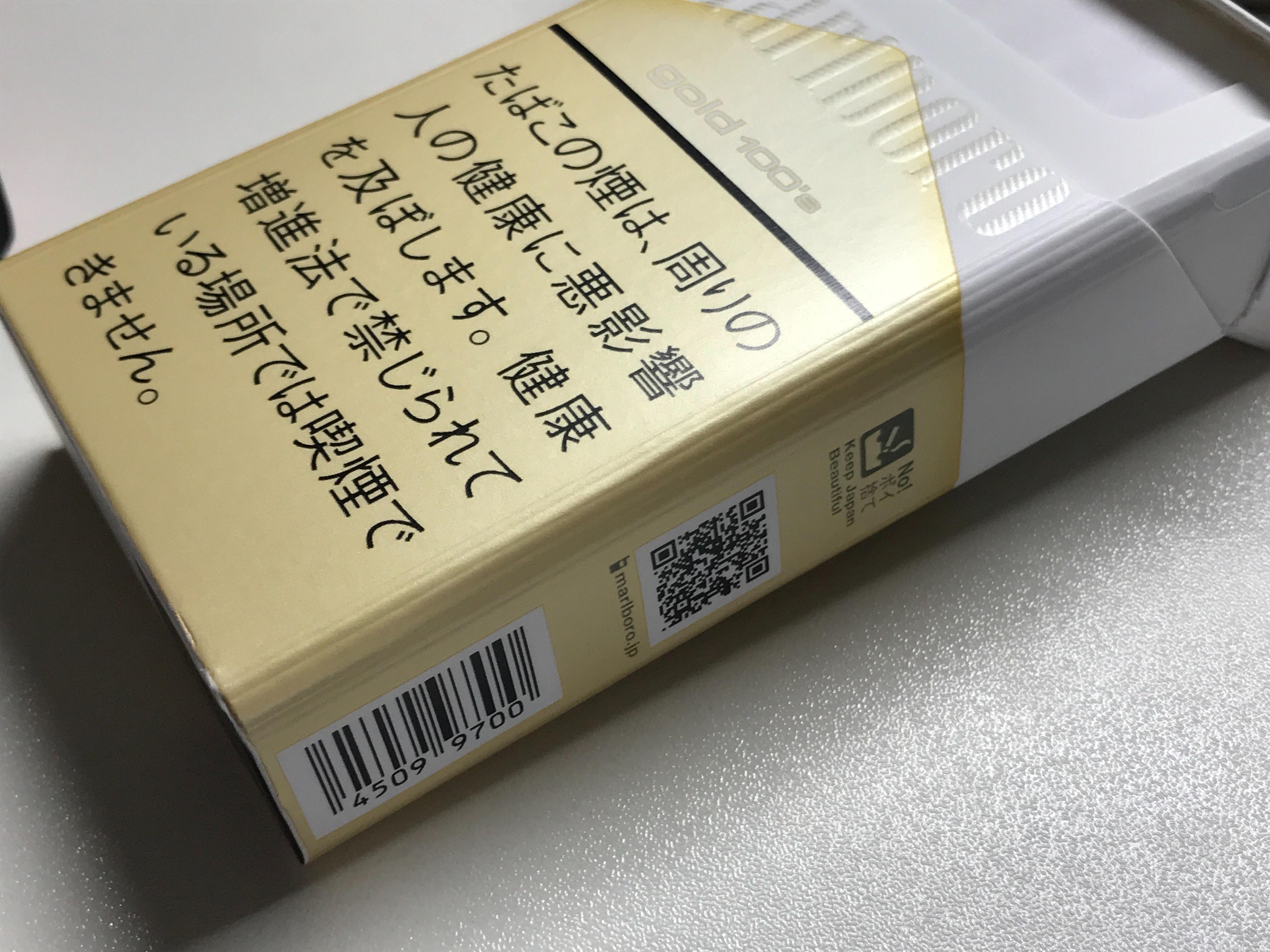 f:id:SeisoSakuya:20200812182029j:image