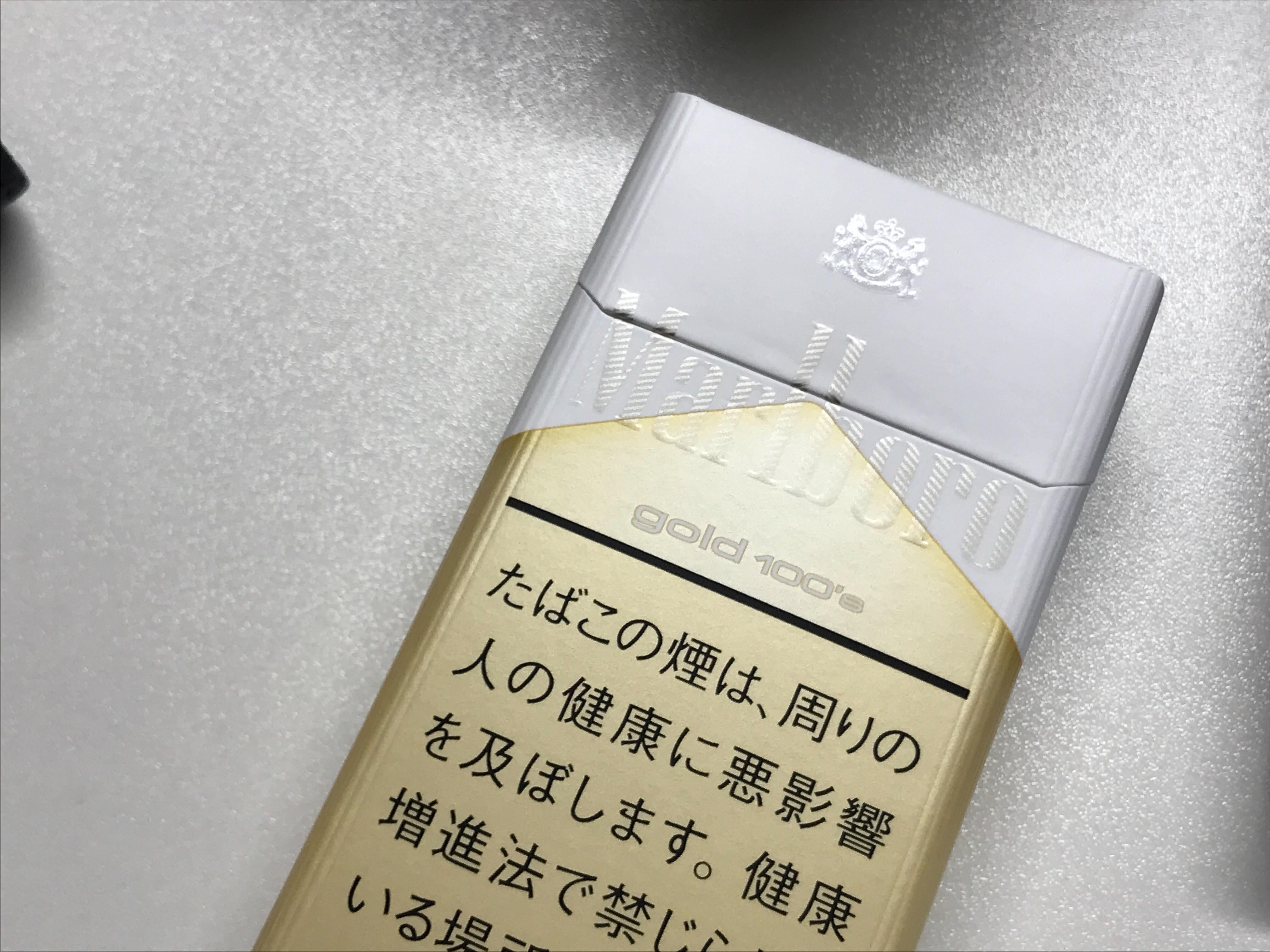 f:id:SeisoSakuya:20200812182048j:image