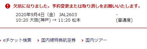 f:id:SeisoSakuya:20200818004425p:plain