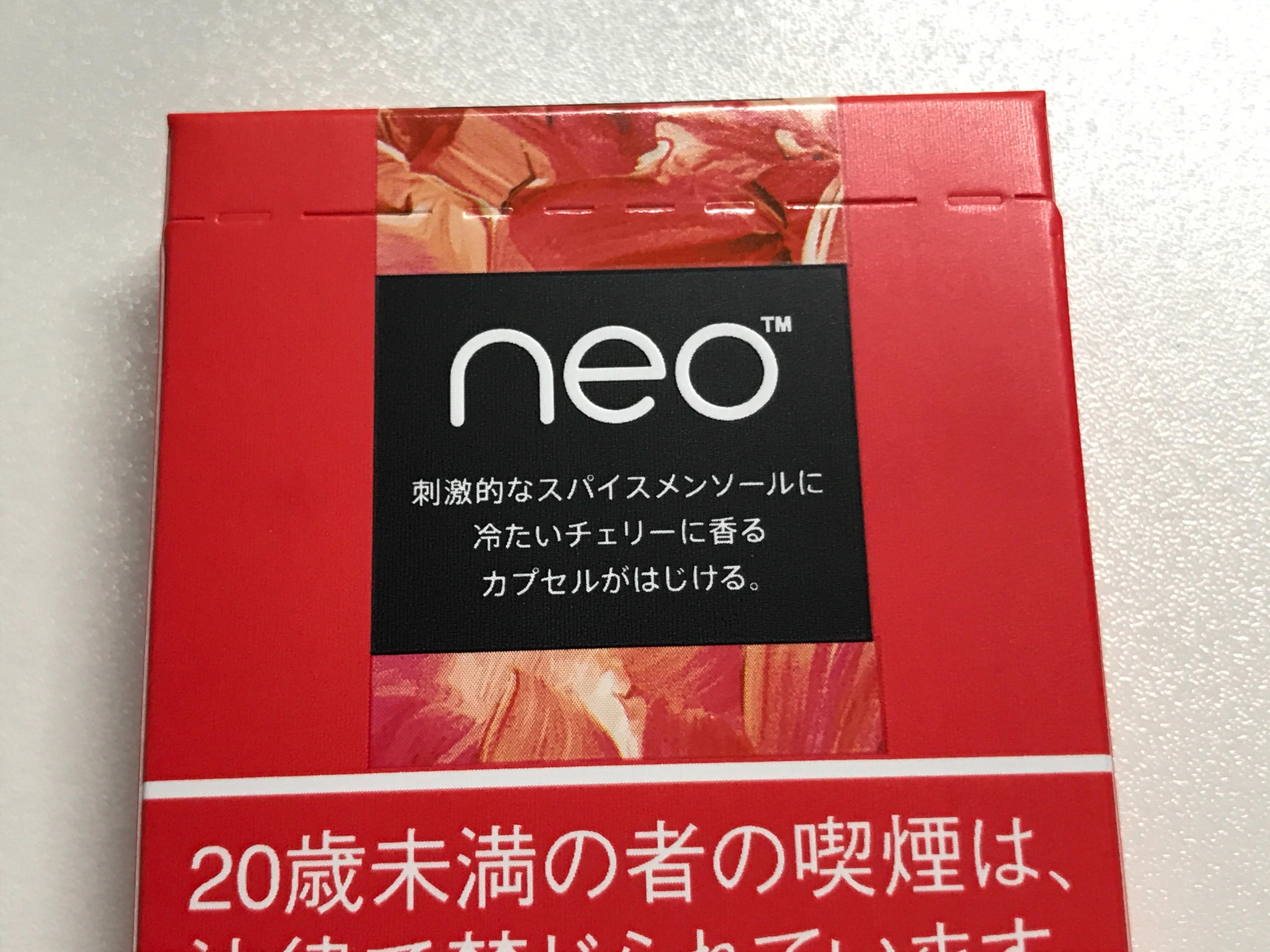 f:id:SeisoSakuya:20200821214802j:image