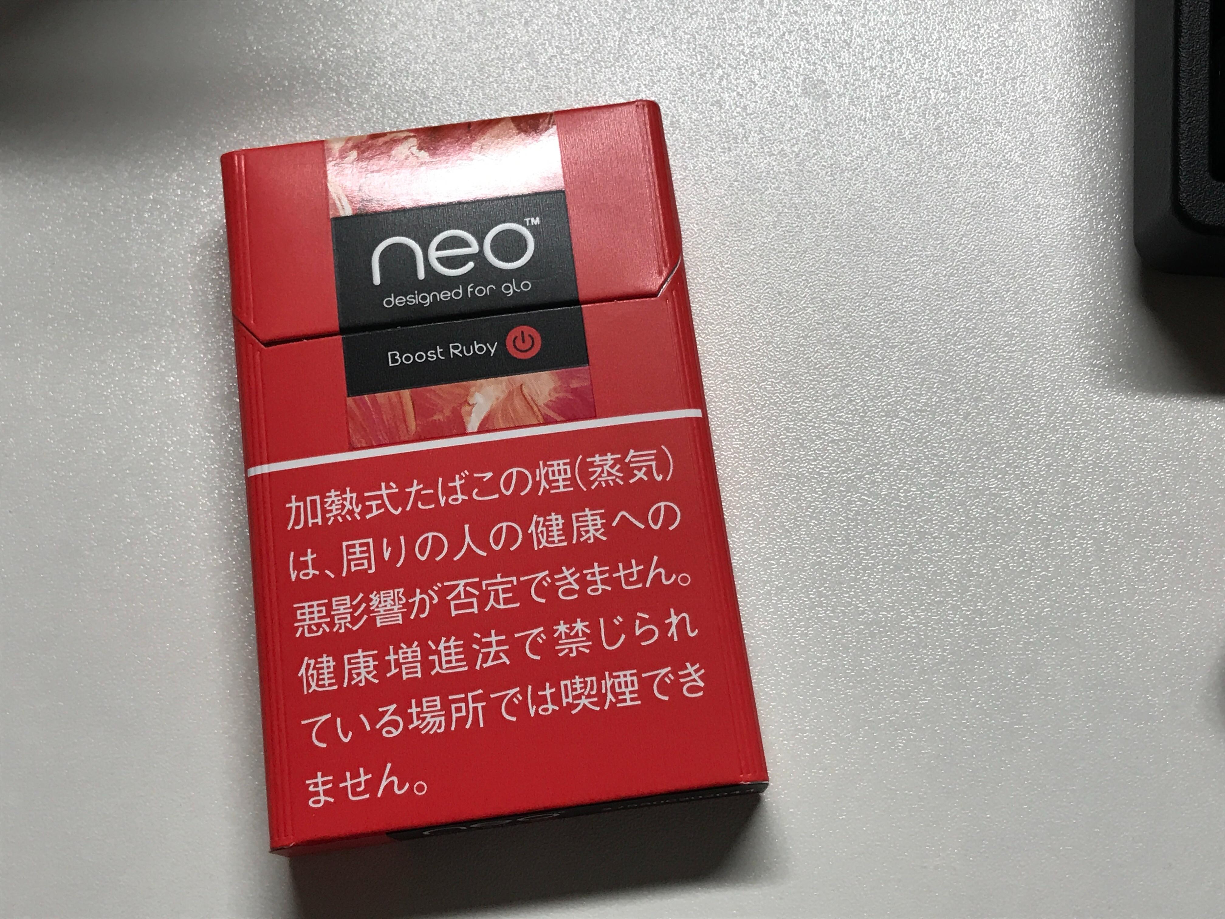 f:id:SeisoSakuya:20200821214822j:image