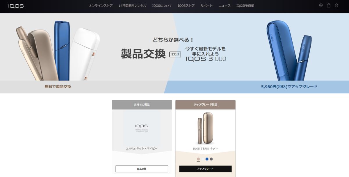 f:id:SeisoSakuya:20200823163352p:plain