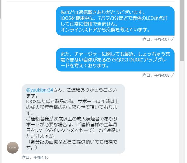 f:id:SeisoSakuya:20200824175933p:plain