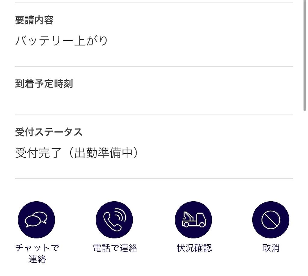 f:id:SeisoSakuya:20200826064324j:image