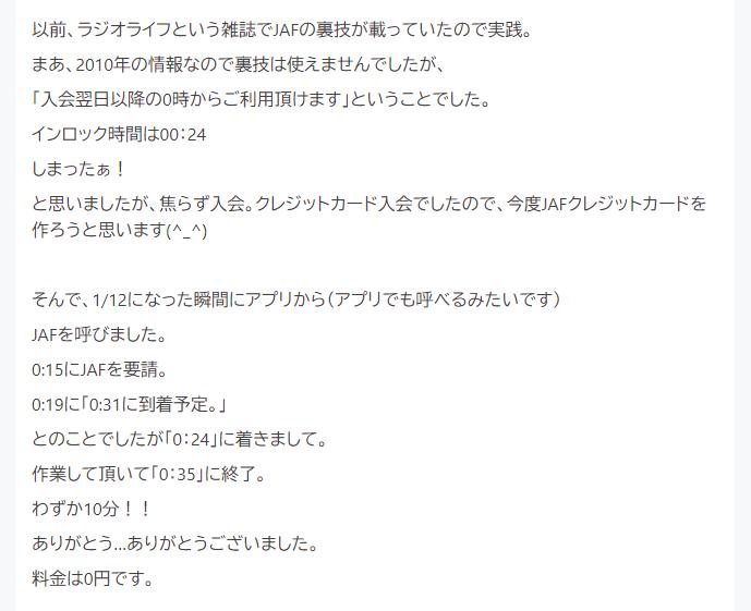 f:id:SeisoSakuya:20200826065848p:plain