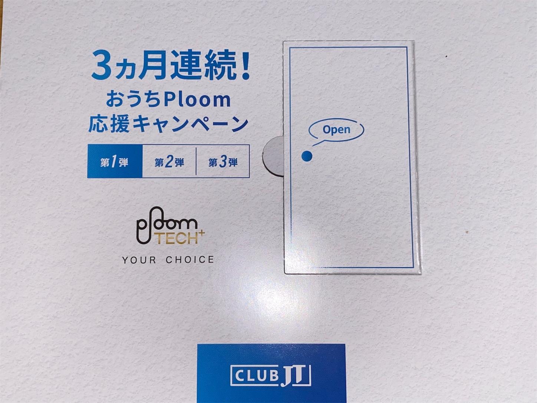 f:id:SeisoSakuya:20200918171244j:image