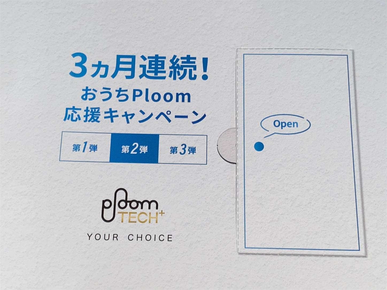 f:id:SeisoSakuya:20200918171253j:image