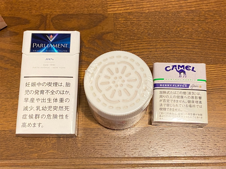 f:id:SeisoSakuya:20200918171434j:image