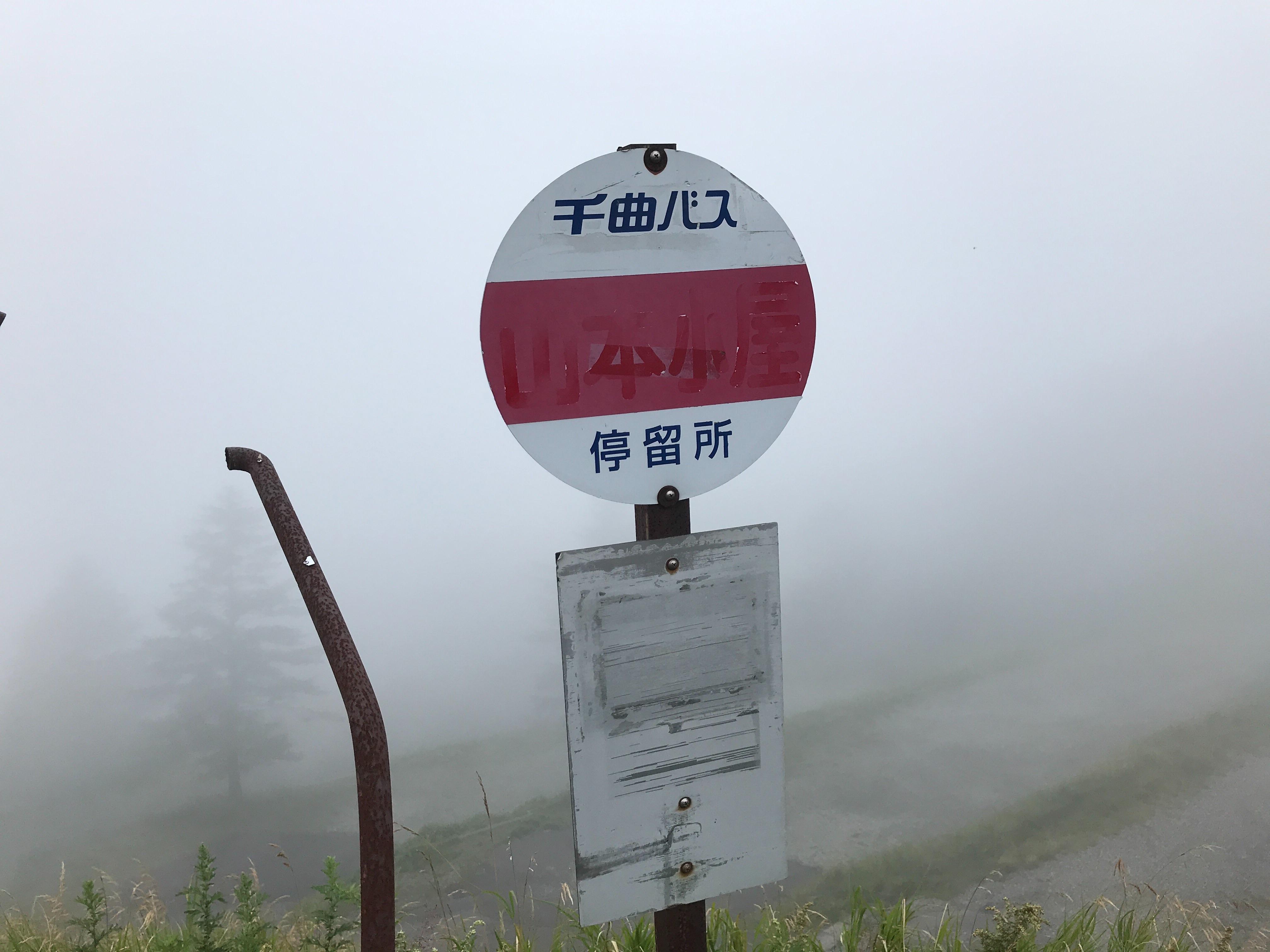 f:id:SeisoSakuya:20200918171510j:image