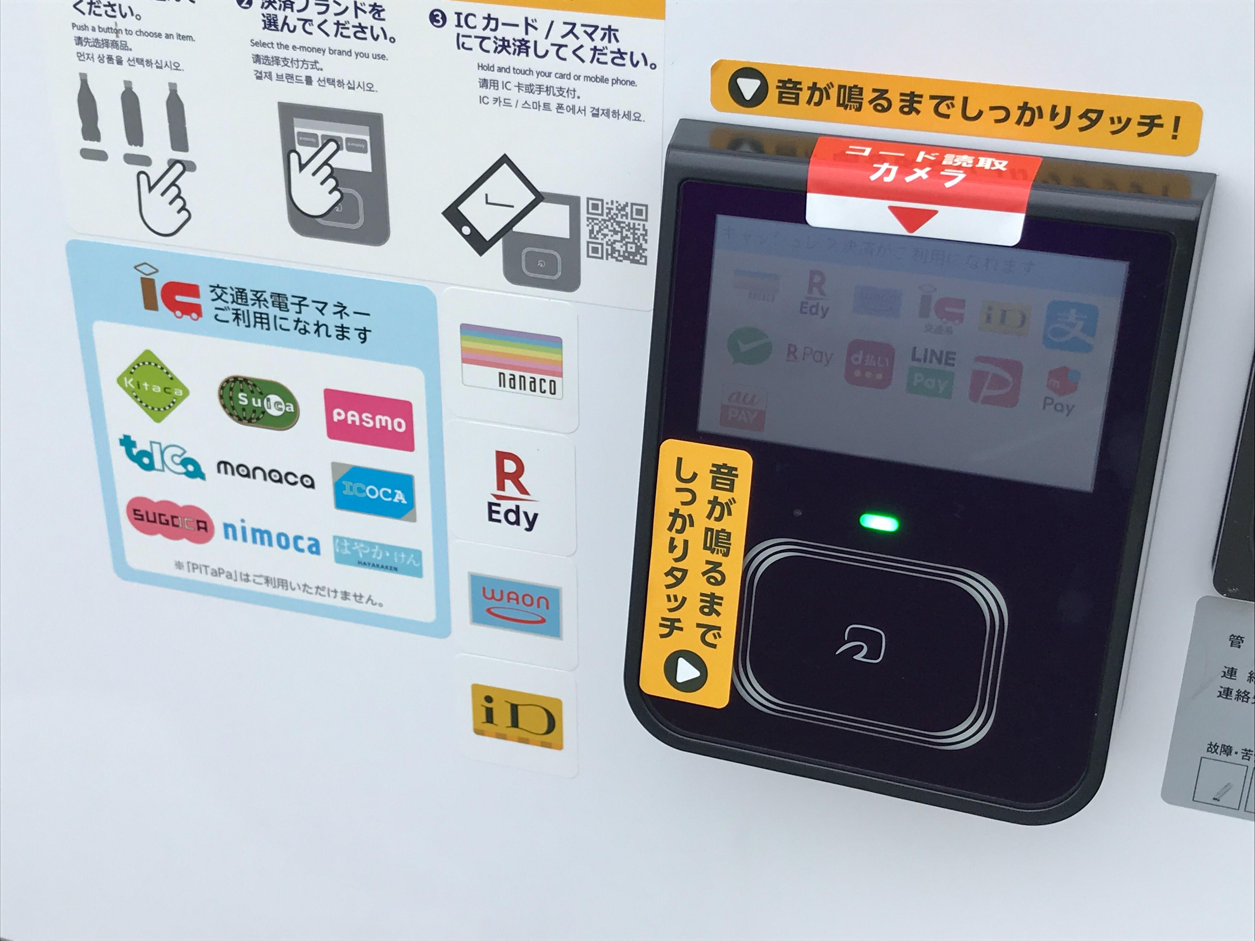 f:id:SeisoSakuya:20200918171519j:image