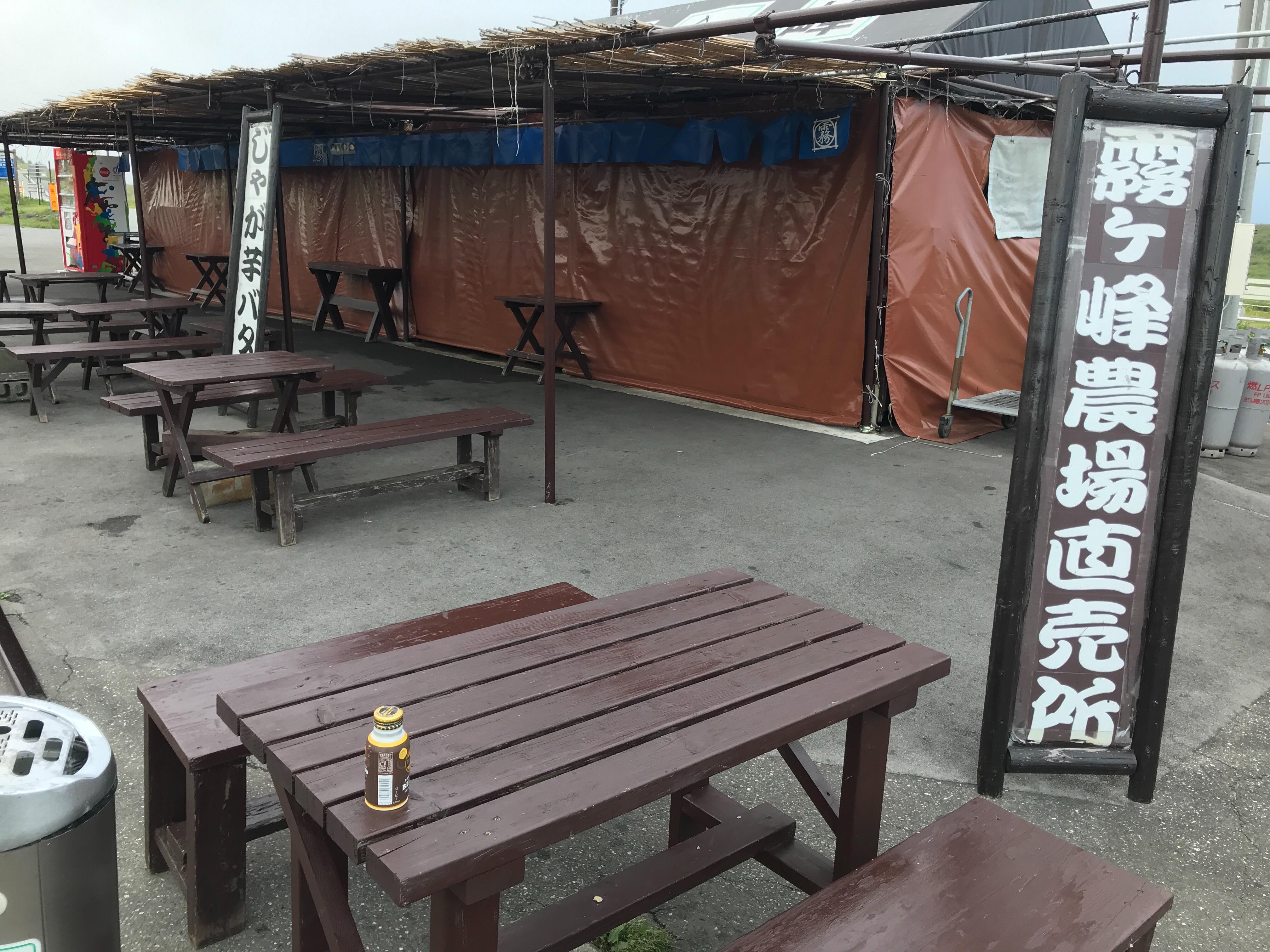 f:id:SeisoSakuya:20200918171539j:image