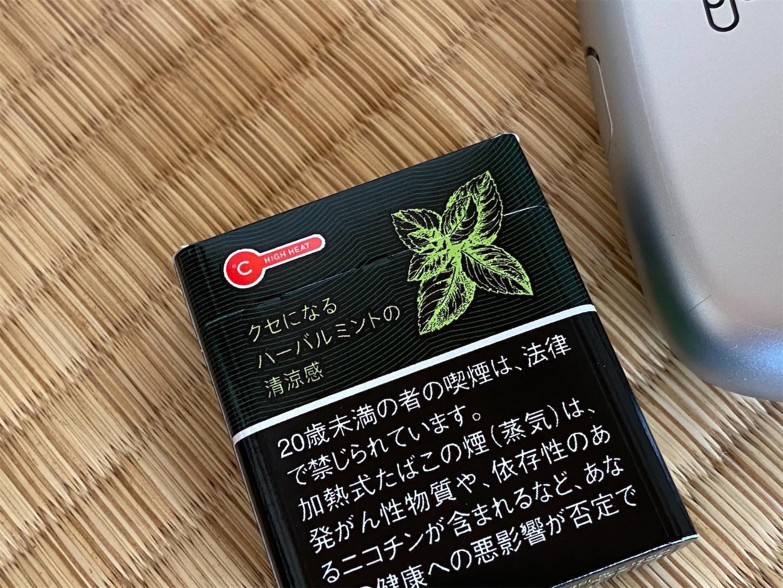 f:id:SeisoSakuya:20200918171542j:image