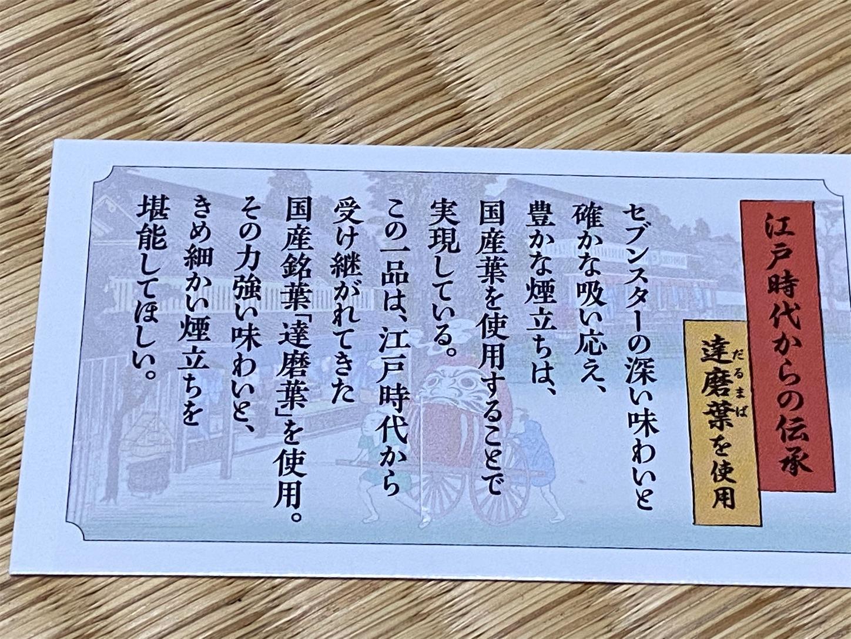 f:id:SeisoSakuya:20200918172026j:image