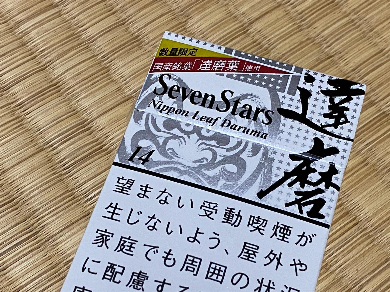 f:id:SeisoSakuya:20200918172033j:image