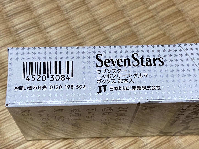 f:id:SeisoSakuya:20200918172039j:image