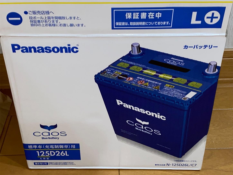 f:id:SeisoSakuya:20200918172137j:image