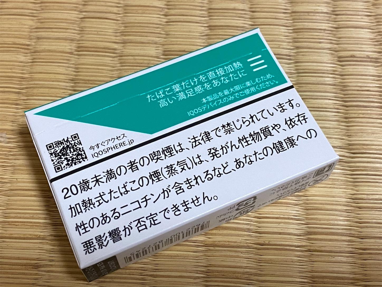 f:id:SeisoSakuya:20200923181516j:image