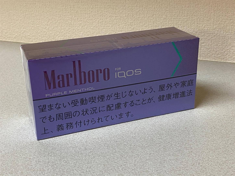 f:id:SeisoSakuya:20200930164418j:image
