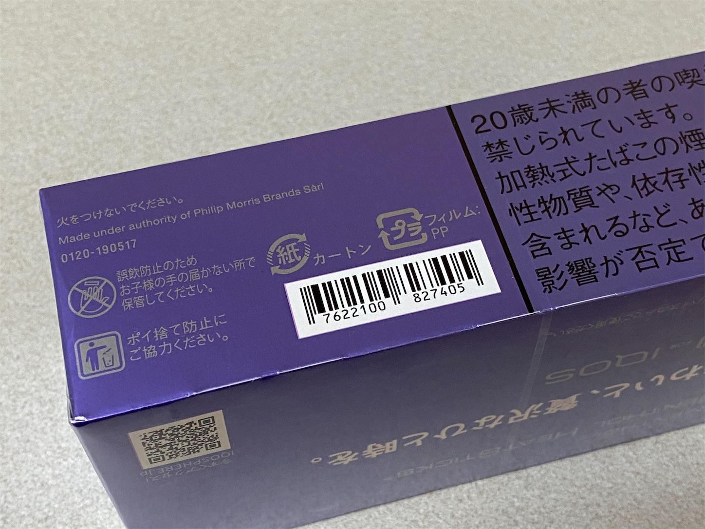 f:id:SeisoSakuya:20200930164422j:image