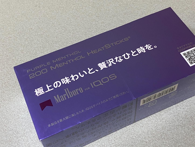 f:id:SeisoSakuya:20200930164426j:image
