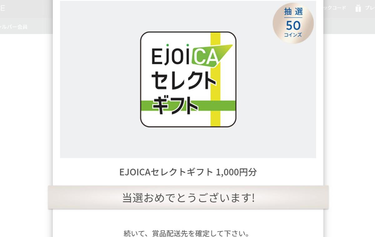 f:id:SeisoSakuya:20201002211638p:plain