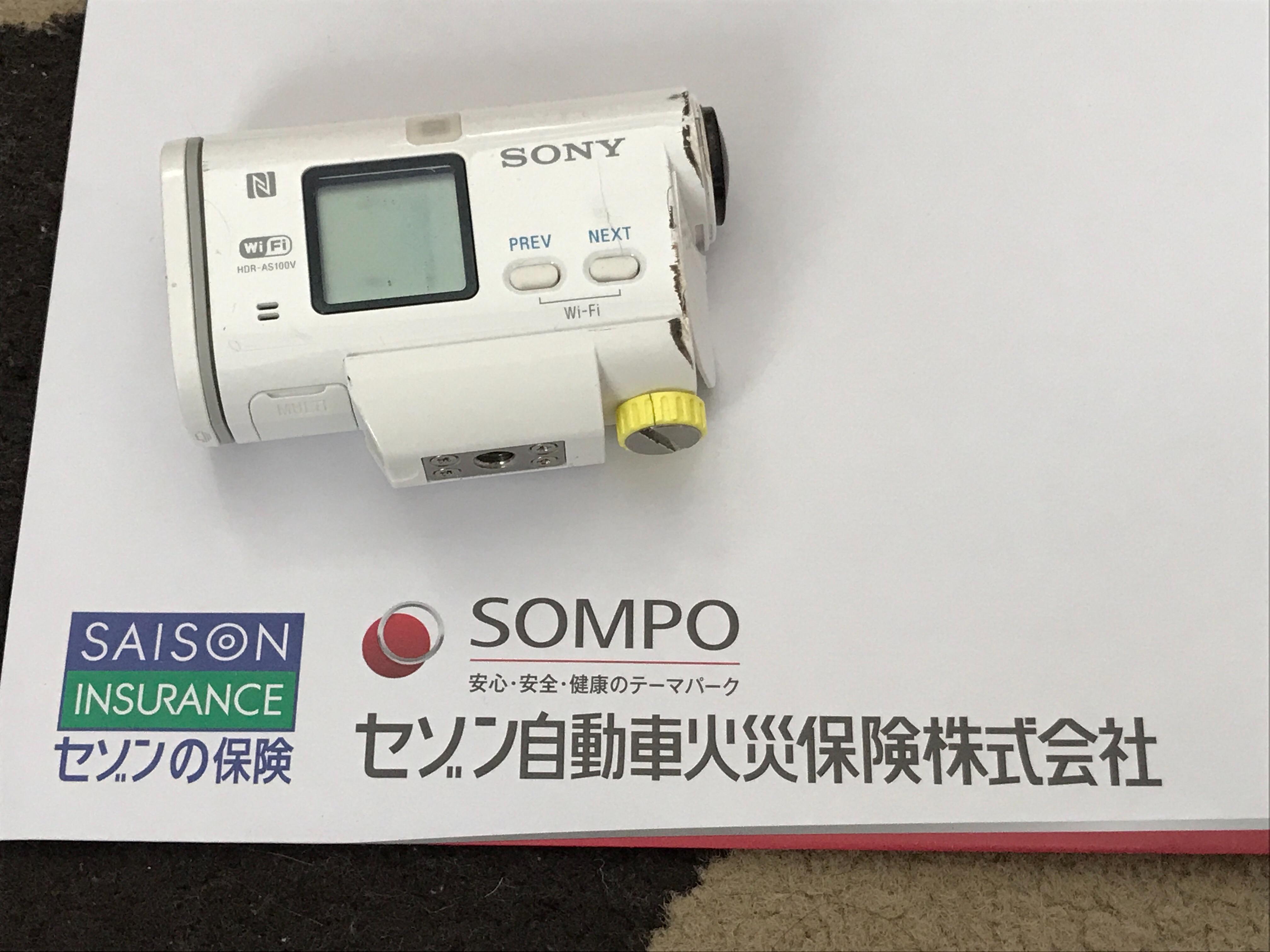 f:id:SeisoSakuya:20201210164310j:image