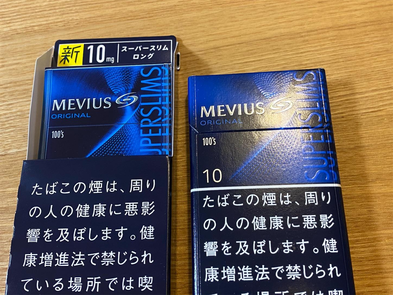 f:id:SeisoSakuya:20201210165005j:image