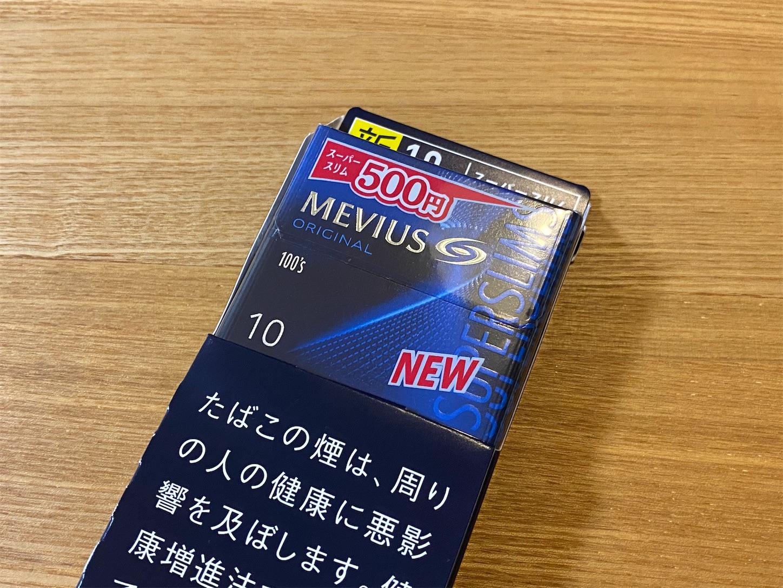 f:id:SeisoSakuya:20201210165014j:image