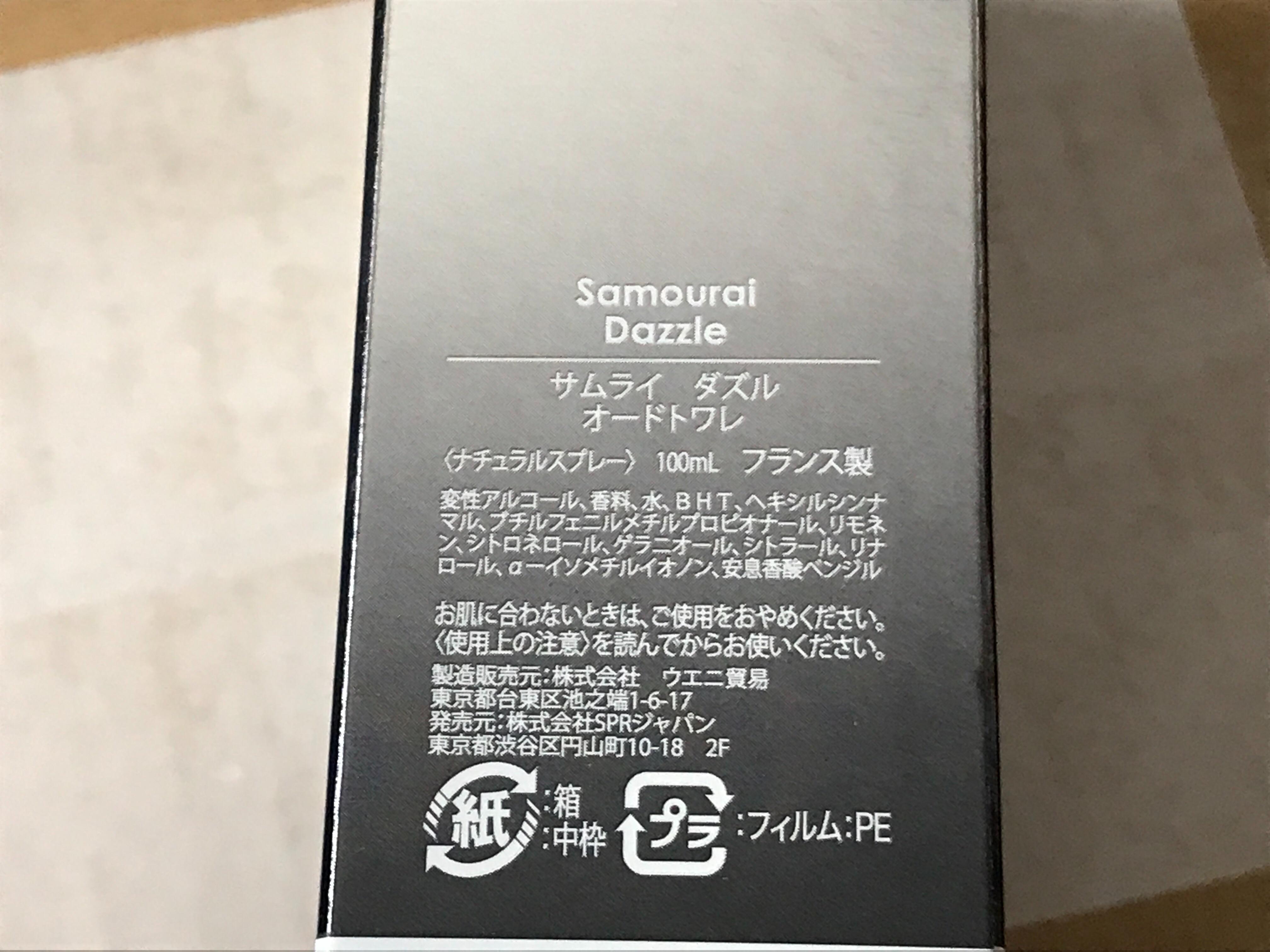 f:id:SeisoSakuya:20210107151349j:image