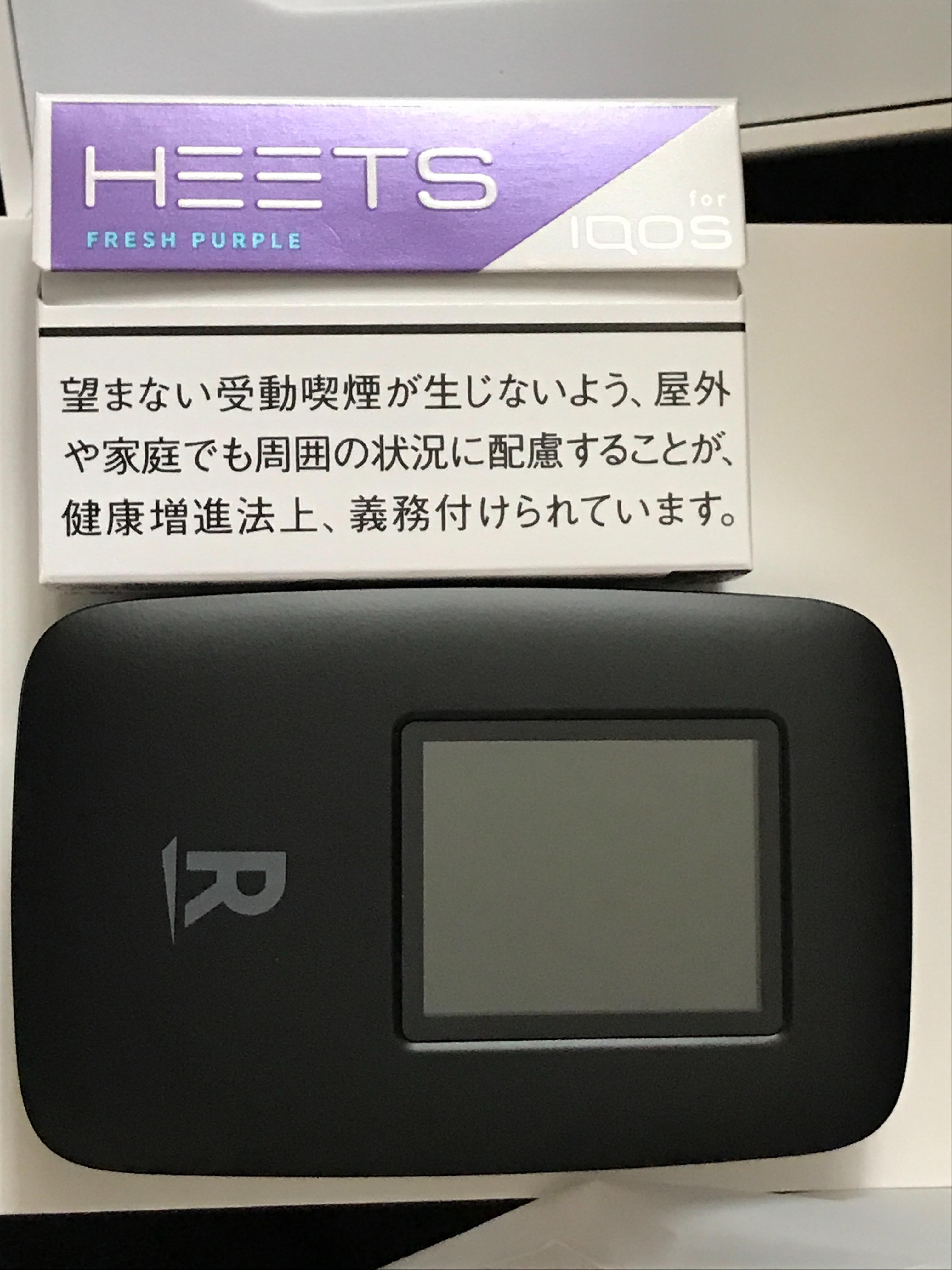 f:id:SeisoSakuya:20210107151620j:image