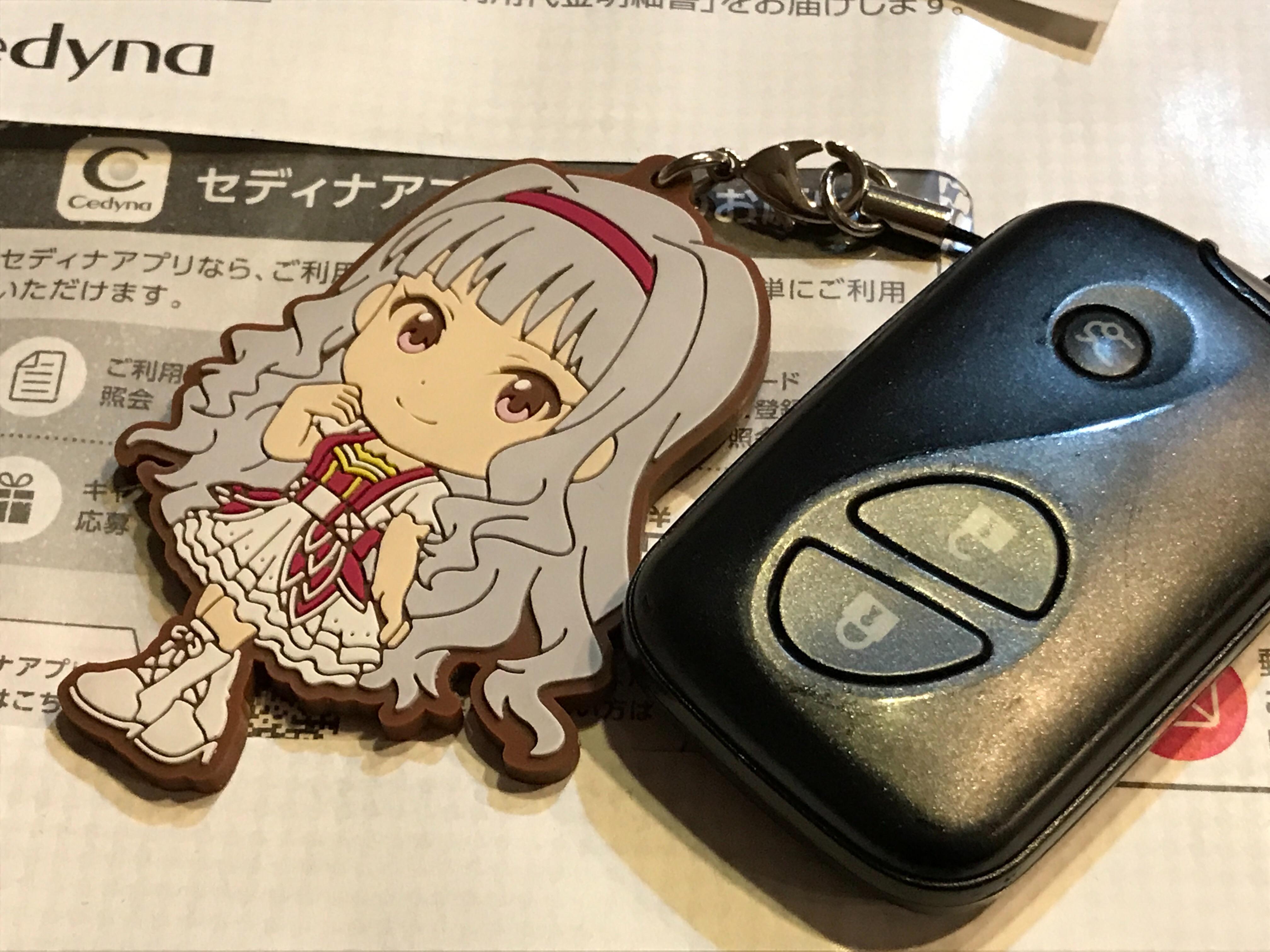 f:id:SeisoSakuya:20210107151901j:image