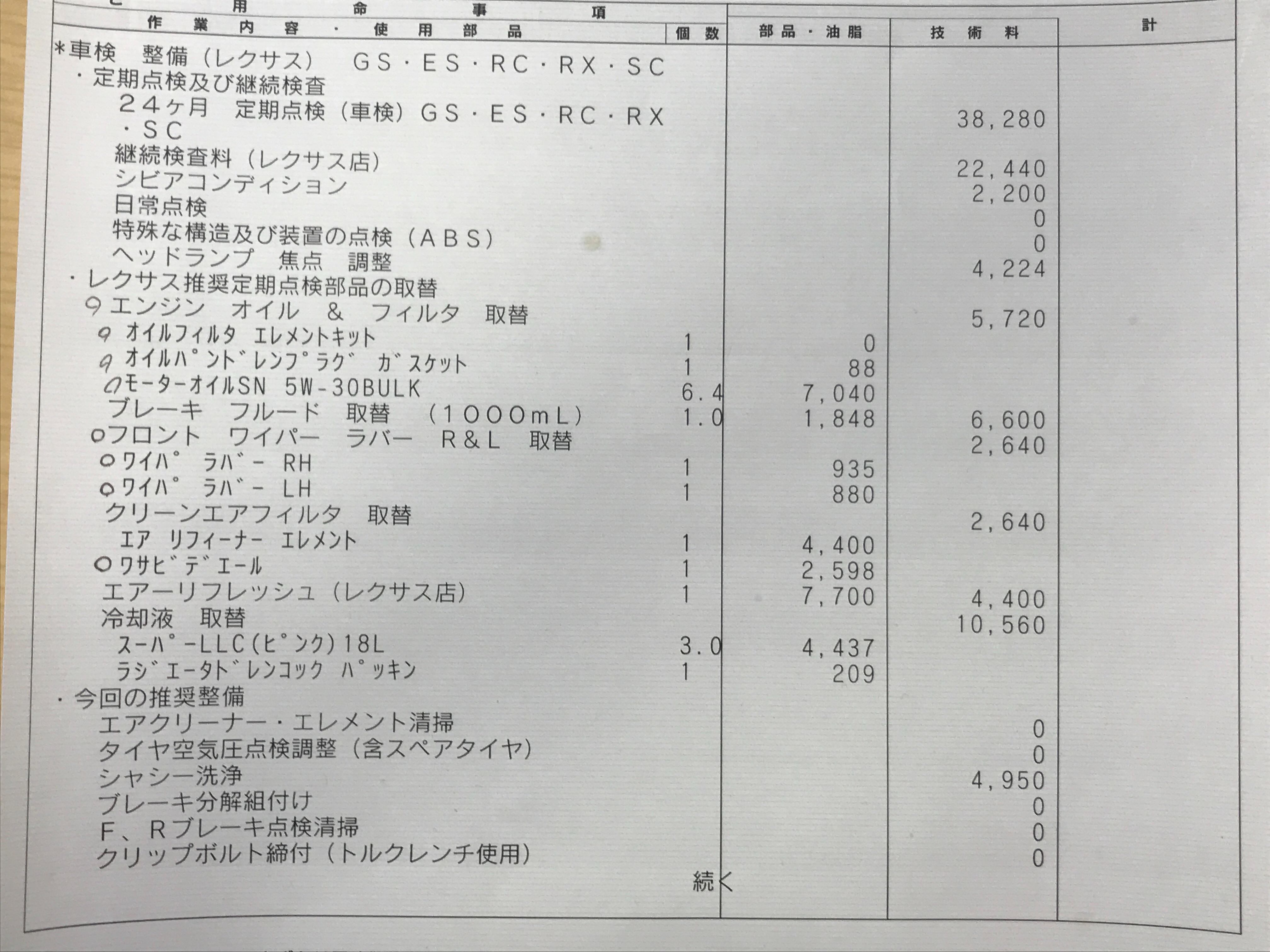 f:id:SeisoSakuya:20210107214359j:image