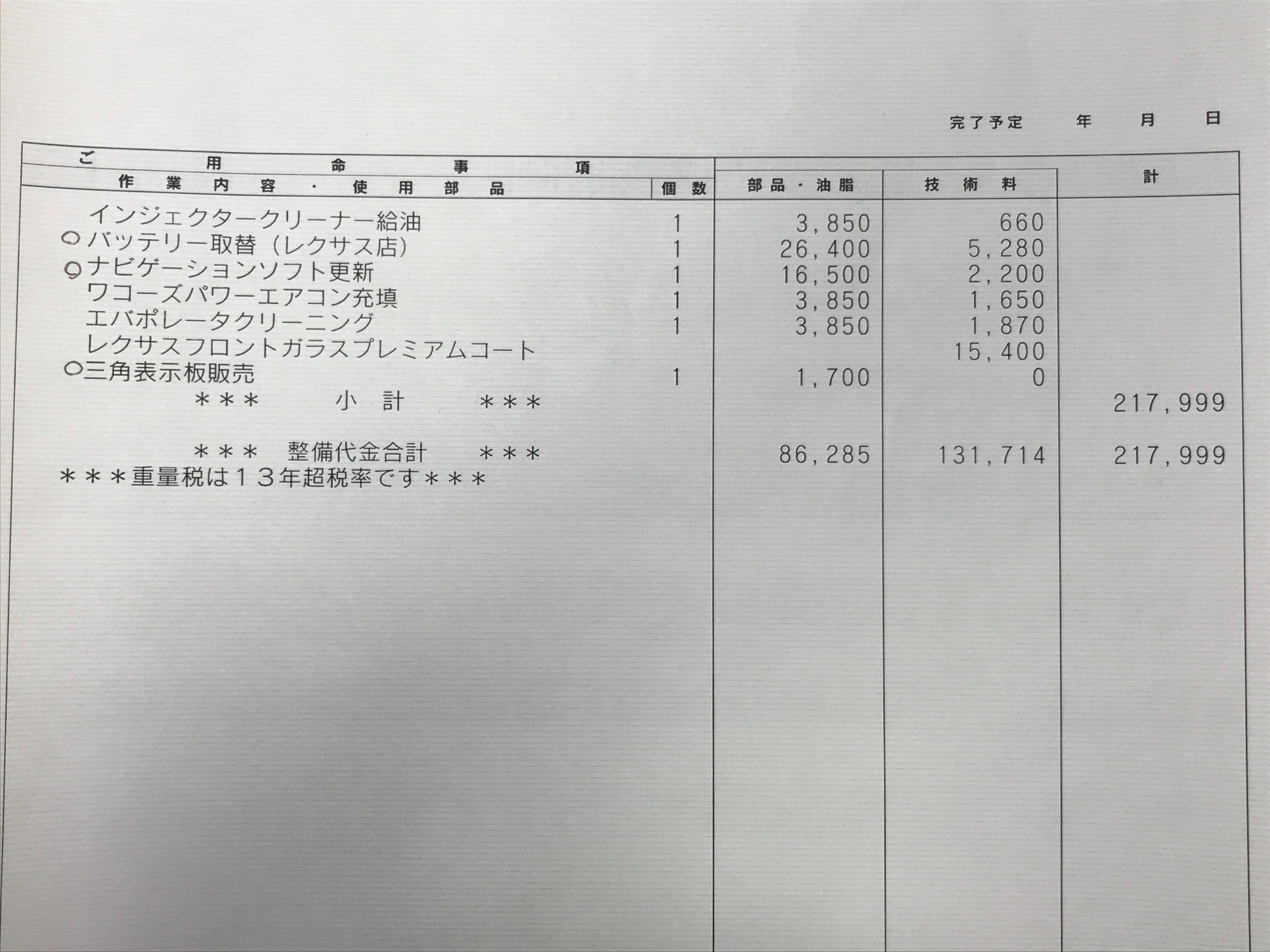 f:id:SeisoSakuya:20210107214409j:image