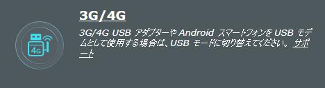 f:id:SeisoSakuya:20210208172736p:plain