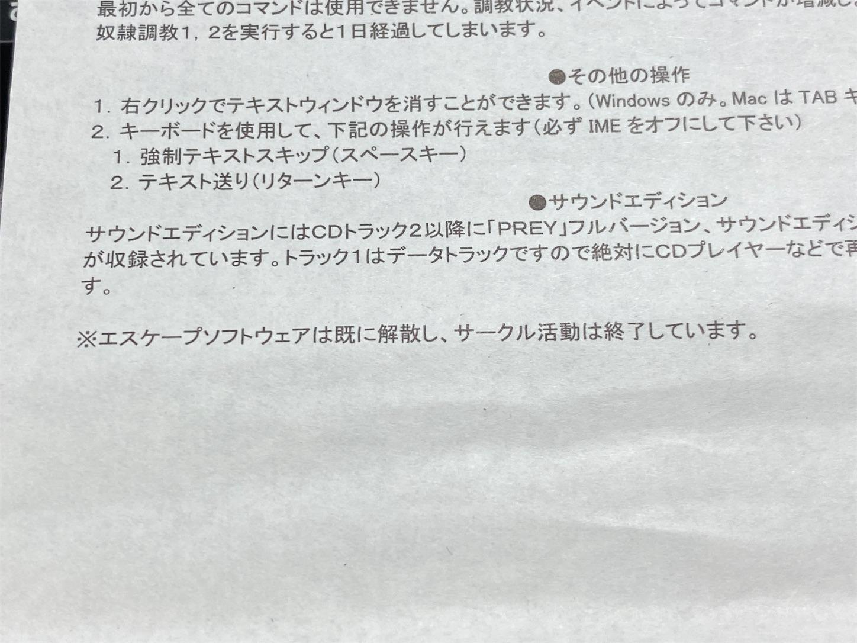 f:id:SeisoSakuya:20210215145927j:image