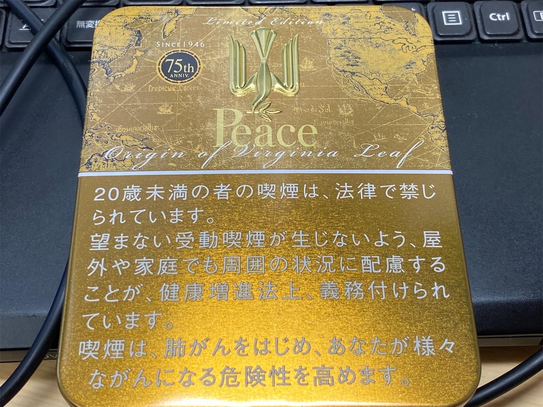 f:id:SeisoSakuya:20210215150128j:image