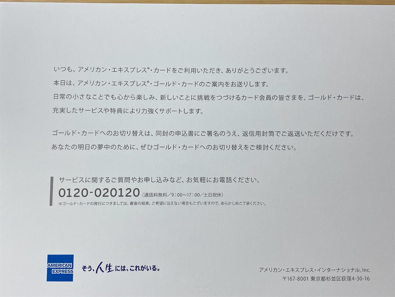 f:id:SeisoSakuya:20210305221639j:image