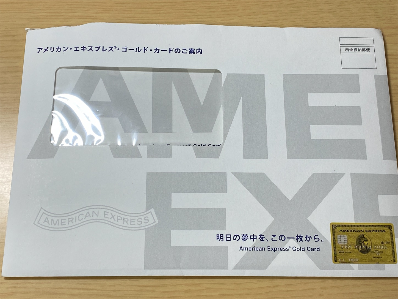 f:id:SeisoSakuya:20210305221650j:image