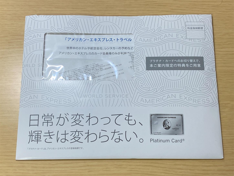 f:id:SeisoSakuya:20210305221654j:image