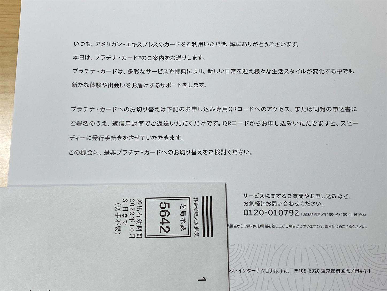 f:id:SeisoSakuya:20210305221700j:image