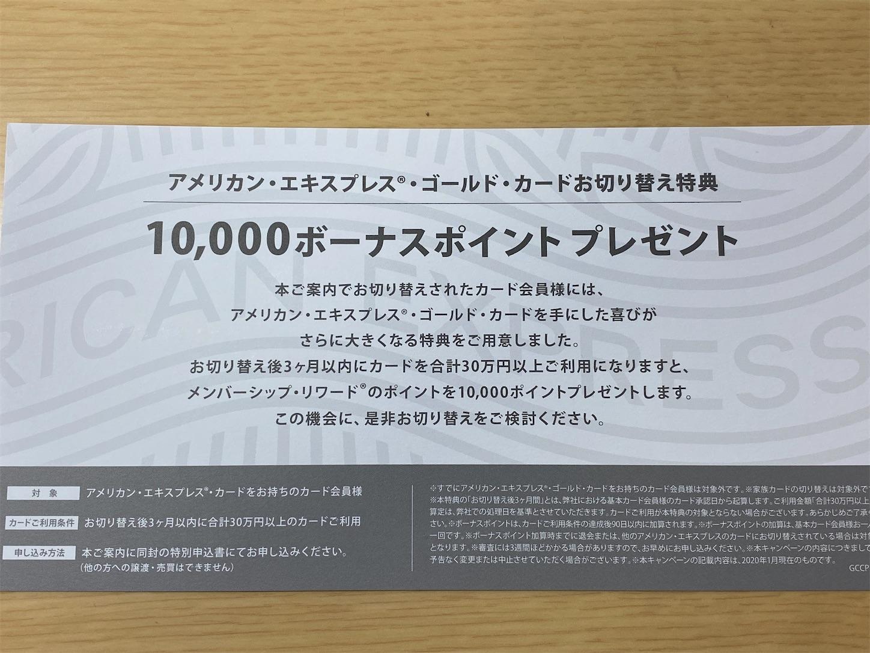 f:id:SeisoSakuya:20210305221708j:image