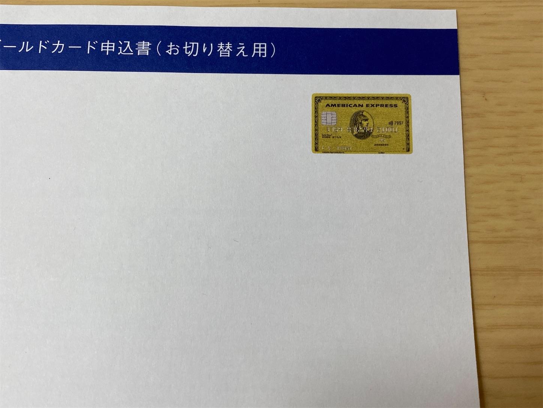 f:id:SeisoSakuya:20210305221727j:image