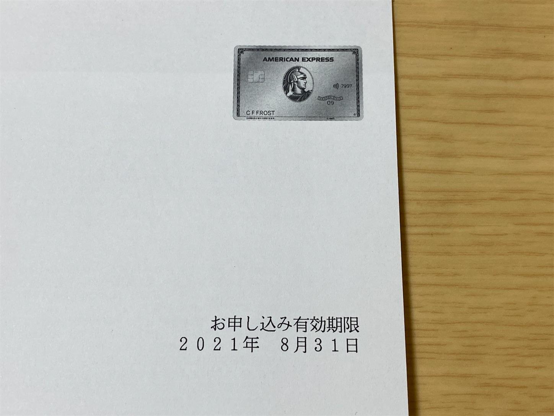 f:id:SeisoSakuya:20210305221739j:image