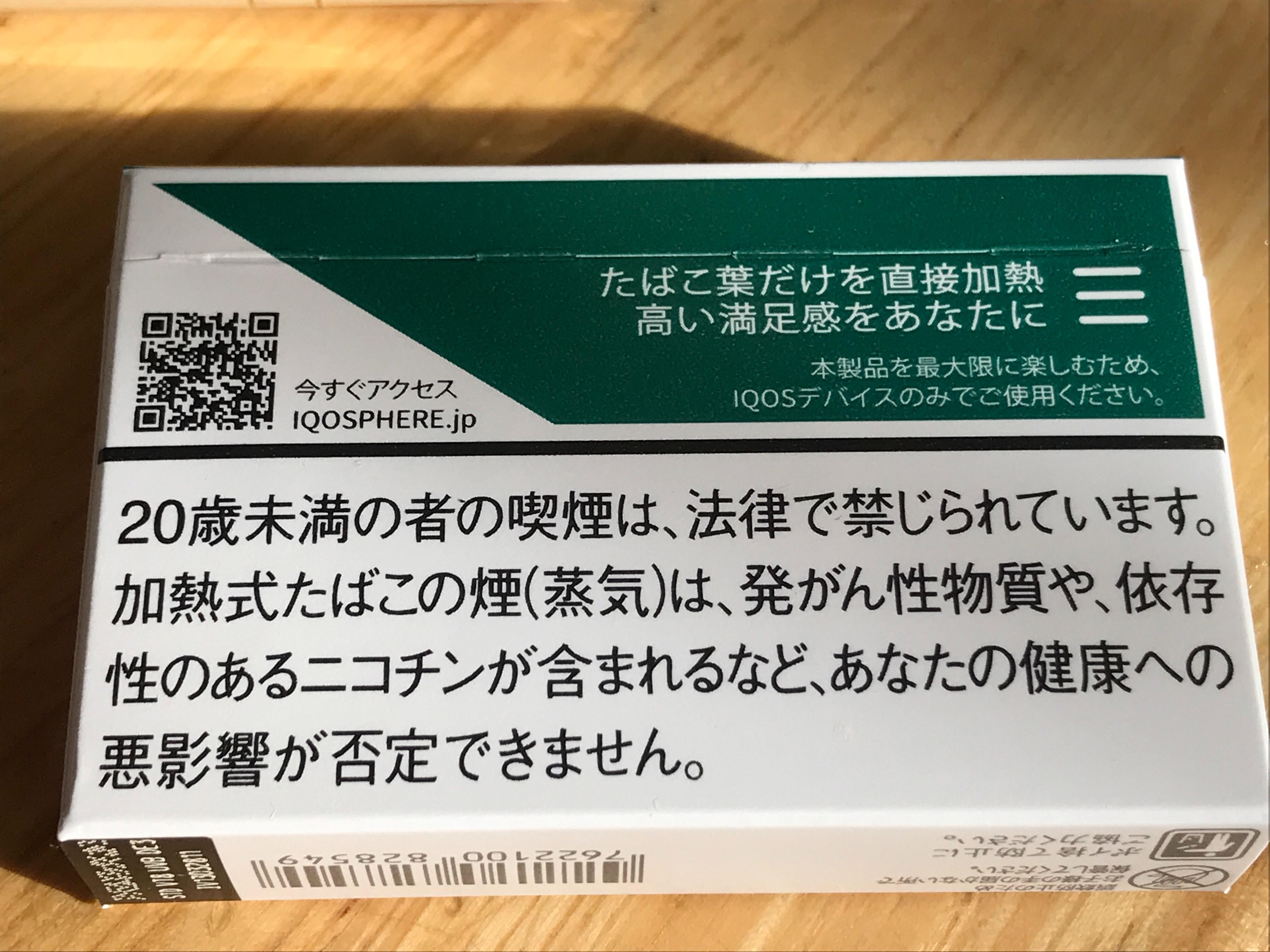 f:id:SeisoSakuya:20210312201422j:image