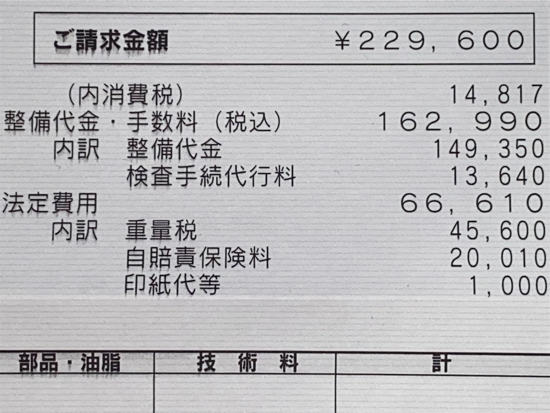 f:id:SeisoSakuya:20210315172339j:image