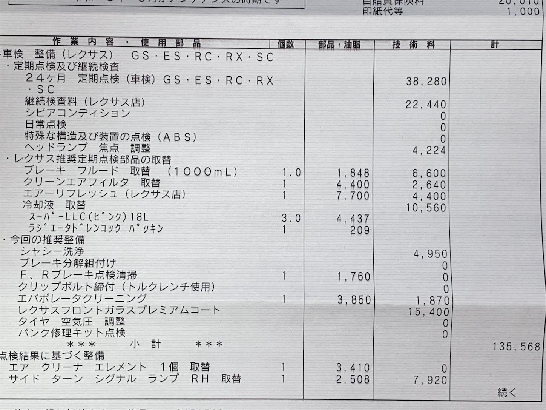 f:id:SeisoSakuya:20210315172343j:image