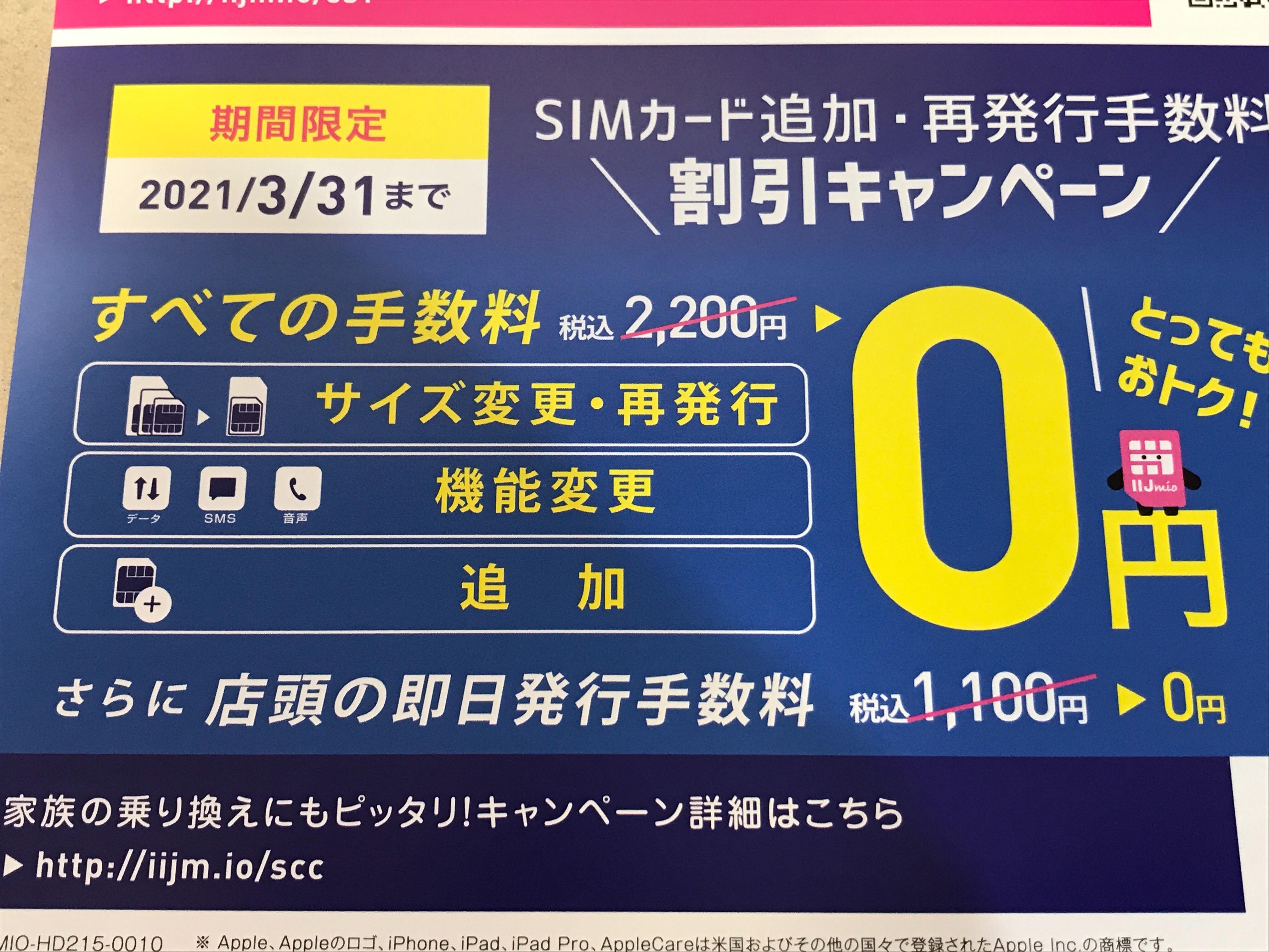 f:id:SeisoSakuya:20210320214718j:image
