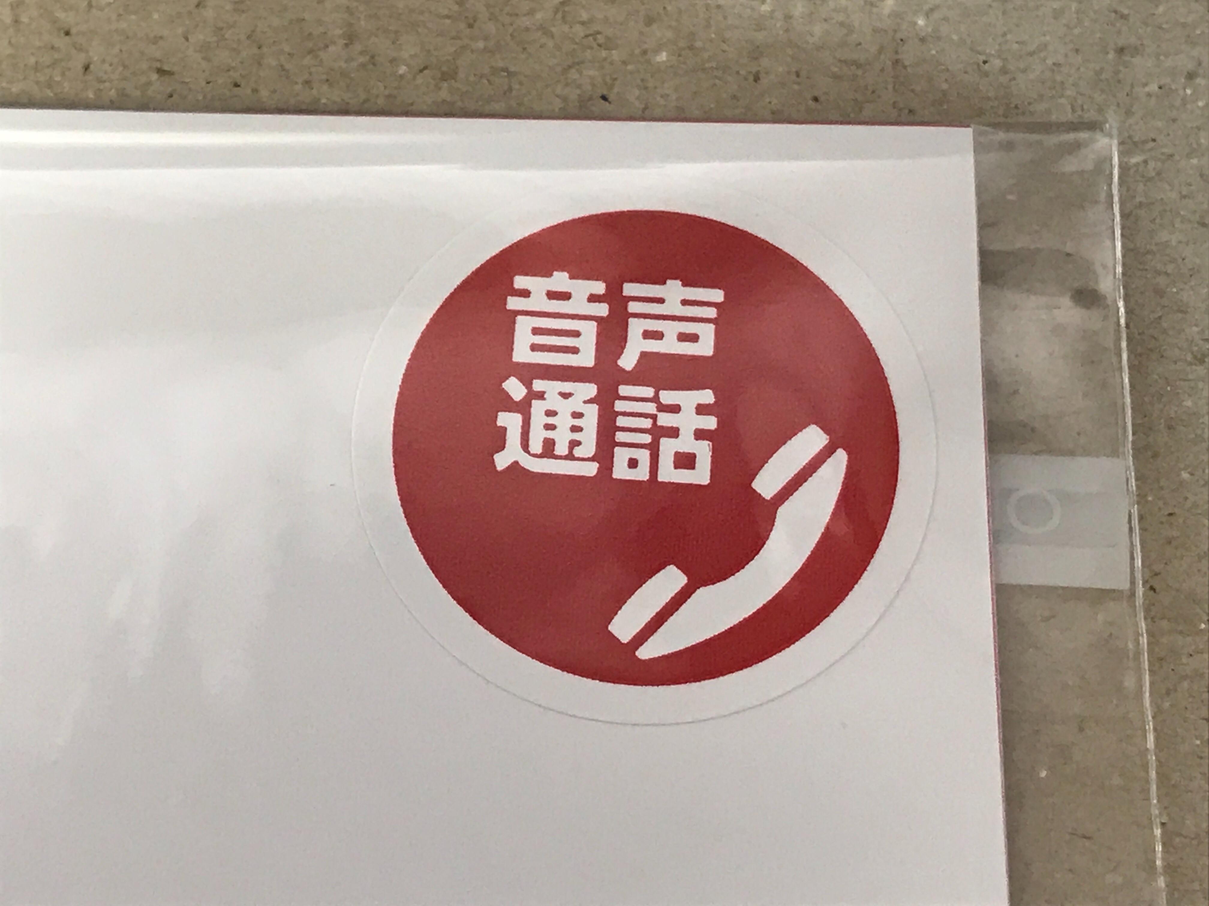 f:id:SeisoSakuya:20210320214729j:image